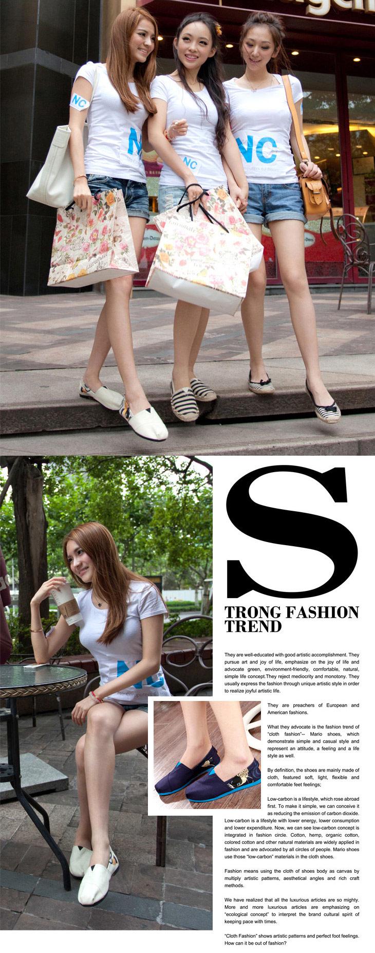 夏季新品时尚彩绘低帮平底帆布鞋女休闲鞋w