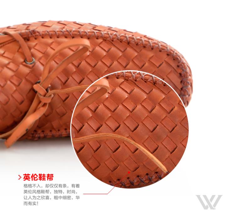 英伦时尚潮流韩版休闲鞋真皮帆船鞋低