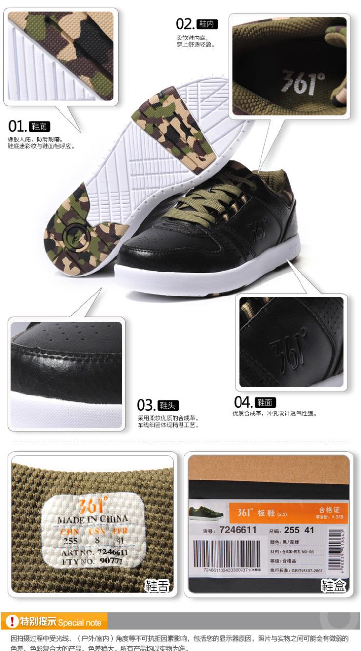 板鞋 男式运动鞋