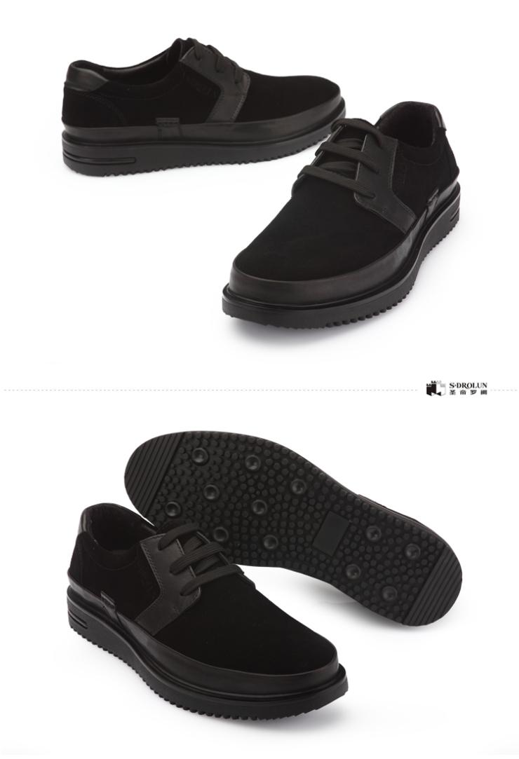 圣帝罗阑 春季新款 男鞋106b3521