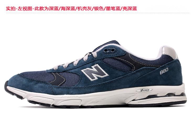 balance】男鞋
