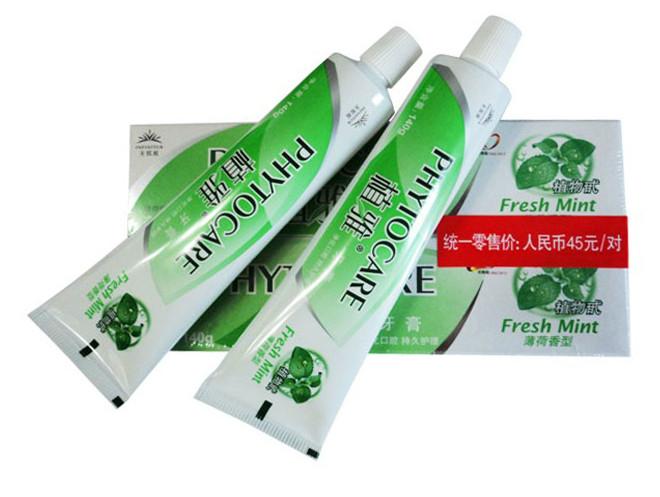 无限极 植物植雅 牙膏 两对4支装在京东商城的价图片