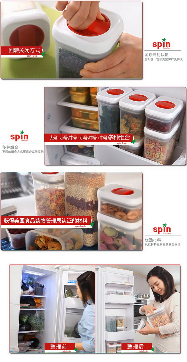 Three-piece suit crisper crisper leak-proof seal imports frozen seafood dry cereals box storage box