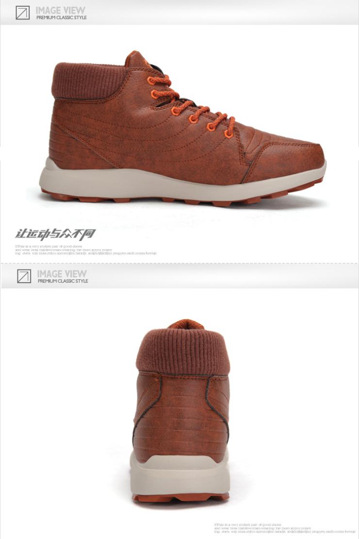 冬季棉鞋 时尚保暖男式休闲鞋