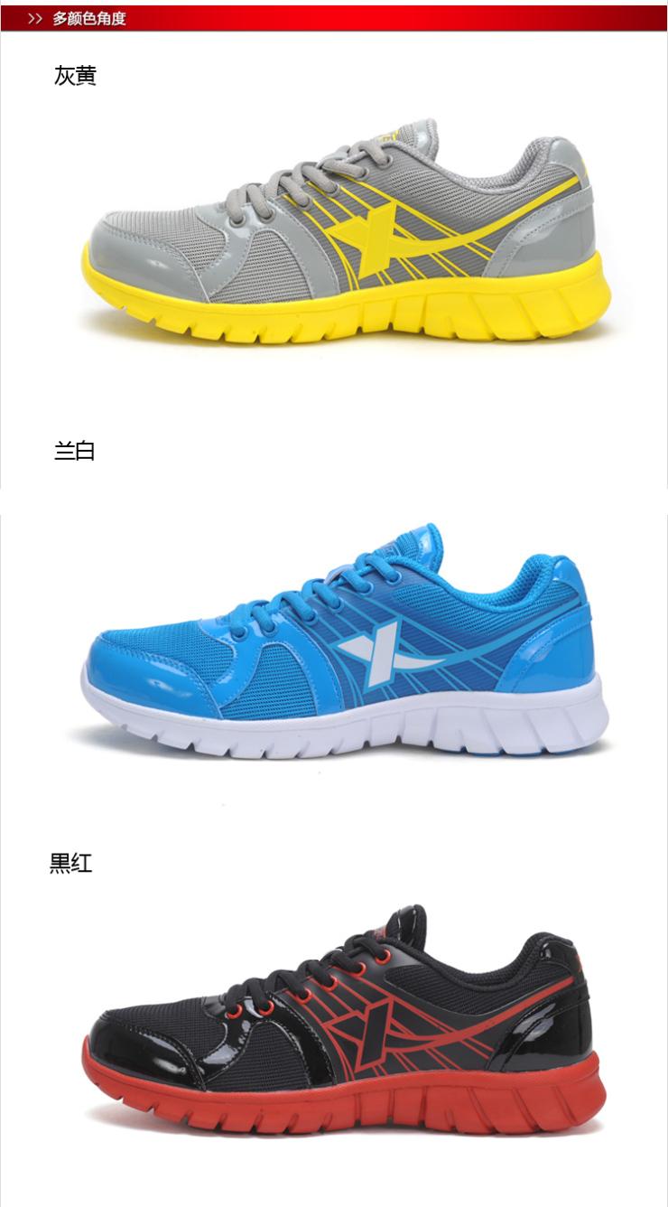 特步xtep 休闲鞋 男式运动鞋