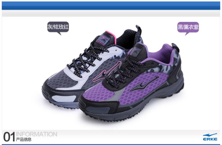 鞋子比价选购