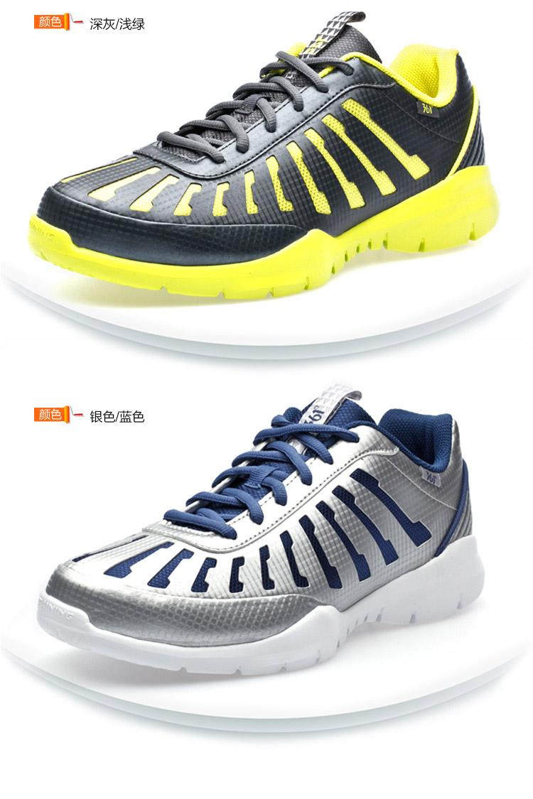 361°361度2013年春夏季新款男鞋时尚休闲运动鞋透气