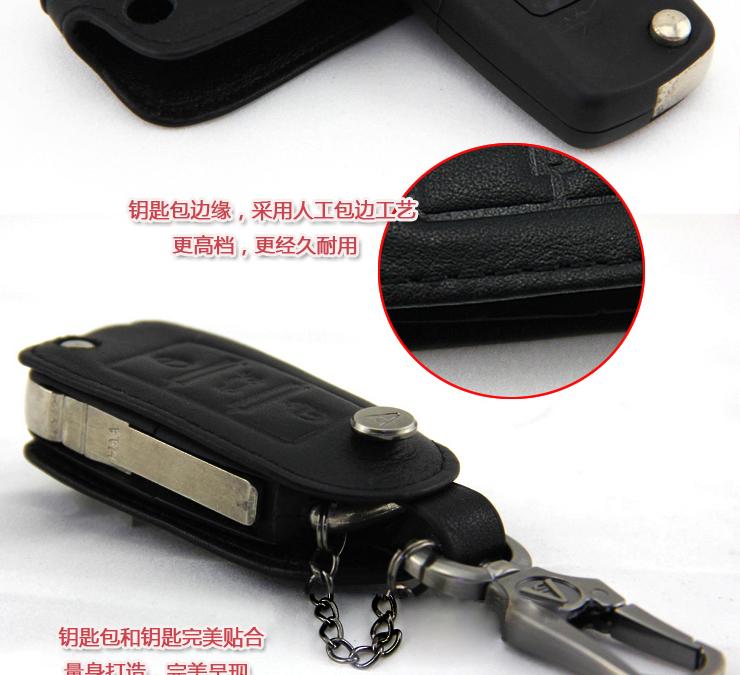 ix35 钥匙包