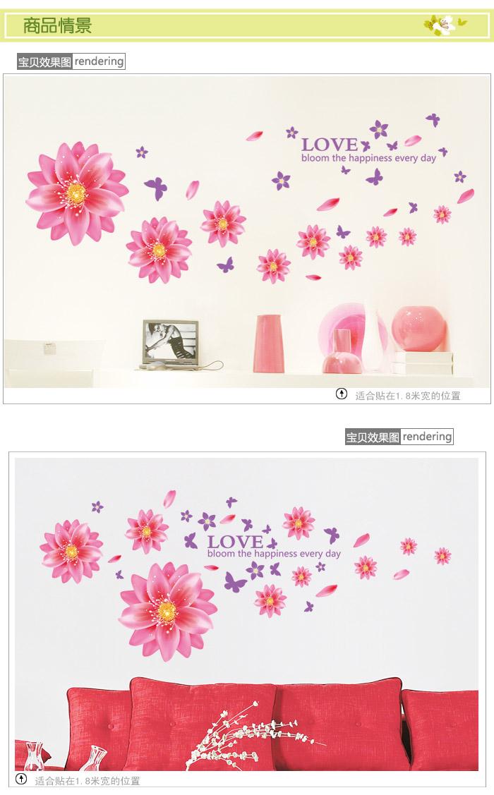 忆美特彩色墙贴画 客厅墙贴纸 绽放花朵 ES A4560