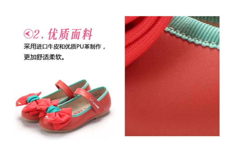 女童牛皮鞋中童甜美蝴蝶结装饰