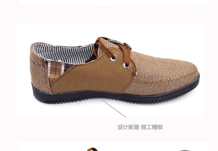 布鞋 精品男士时尚休闲单鞋