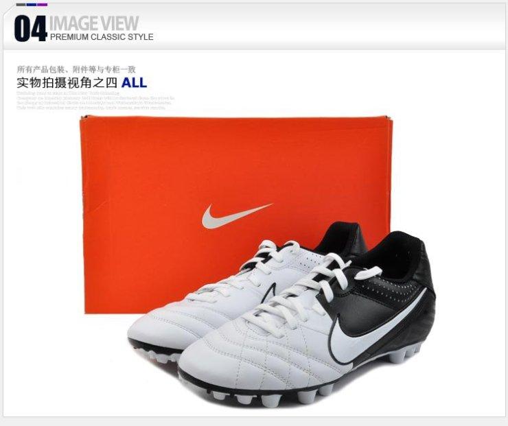 耐克nike 传奇4代入门级舒适足球鞋509087-010