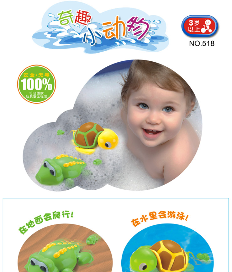 baby boys girls bathing bath swimming tub pool toy cute turtle crocodile animals lazada malaysia. Black Bedroom Furniture Sets. Home Design Ideas