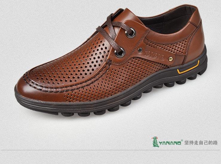 时尚透气低帮男凉鞋 男士英伦休闲凉皮鞋37043