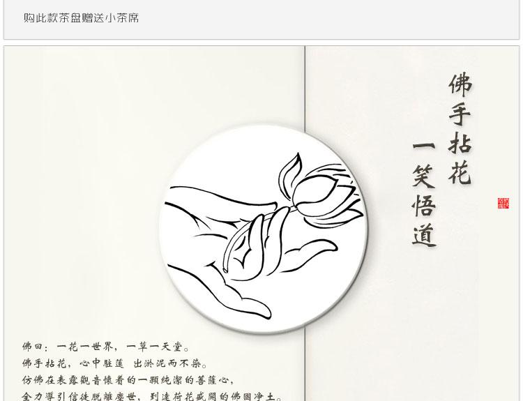 拈花图片_拈花网15p亚州辣图_拈花15p人体_拈花网 目录 ...