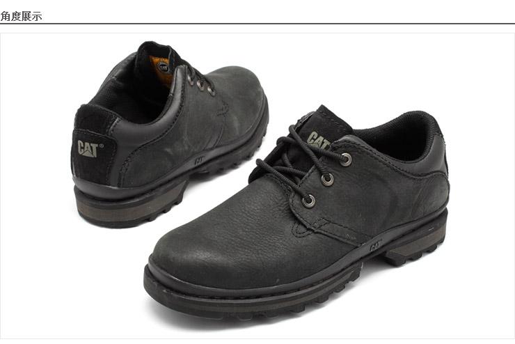 cat 男式鞋 专柜正品