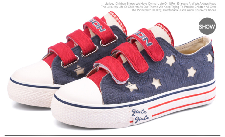 女童帆布鞋 男儿童布鞋韩版公主单鞋bq2100