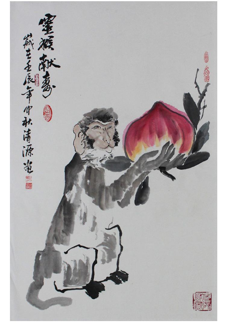 画 动物 灵猴献寿 125 95CM 老人祝寿礼物字画图礼品