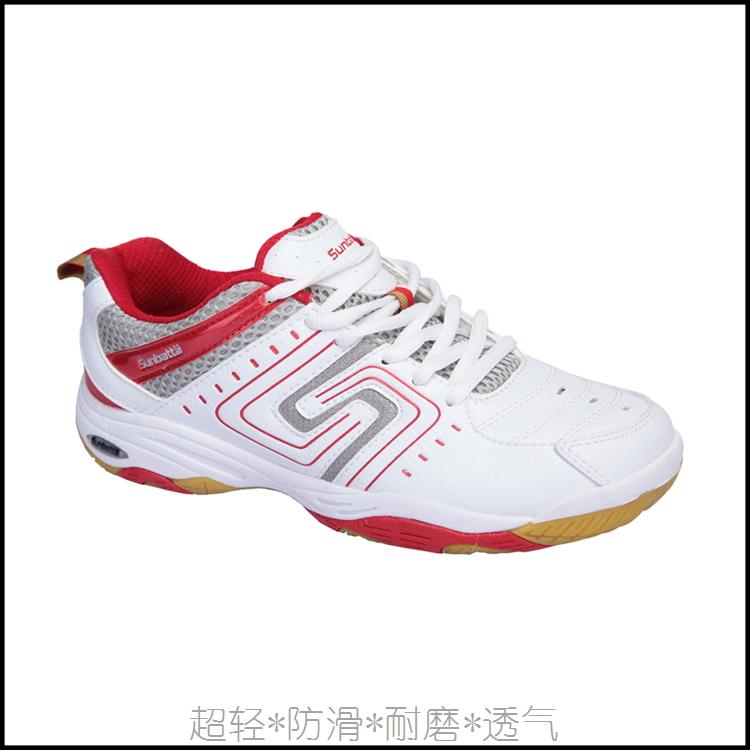 sunbatta双巴塔羽毛球运动鞋sh-2603
