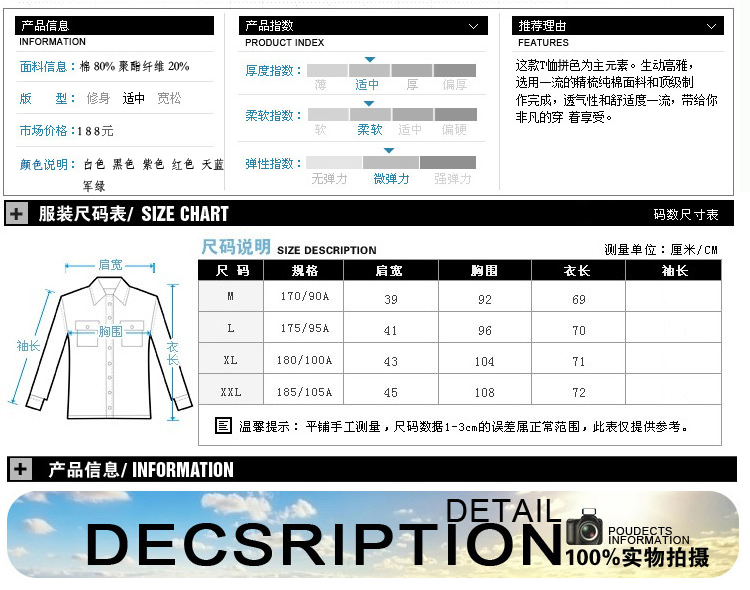 Carpenter MOARTISAN summer grazing cotton T-shirt men plaid collar England College Wind youthful version of the men's 3090 color Army Green 175 /