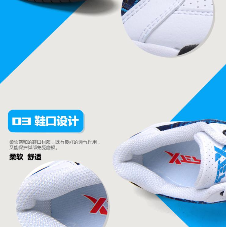 xtep特步男子休闲时尚运动板鞋dc988219319059