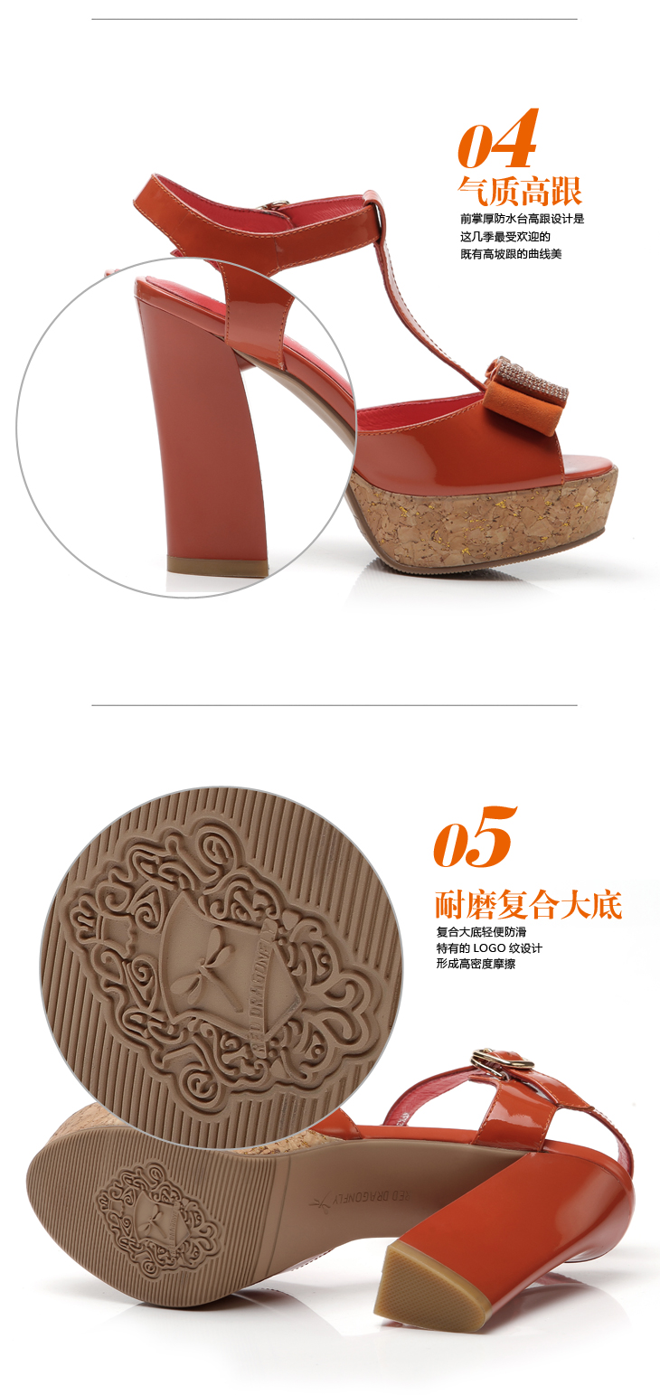 红蜻蜓甜美蝴蝶结时尚气质糖果色女凉鞋wfk32211/12