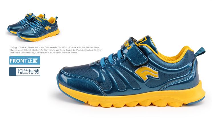 女秋季运动鞋
