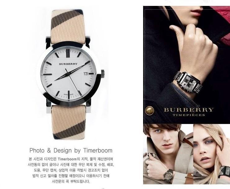 巴宝莉(BURBERRY)手表怎么样?巴宝莉手表设计处处透着经典