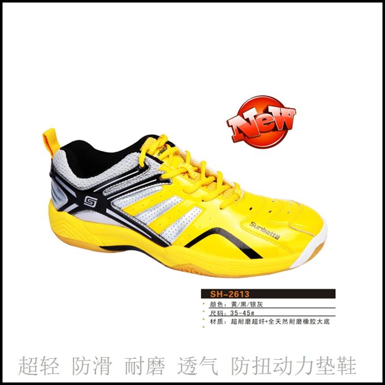双巴塔sunbatta羽毛球专业羽毛球鞋运动鞋sh-2612白