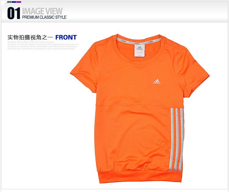 adidas阿迪达斯 女子短袖t恤