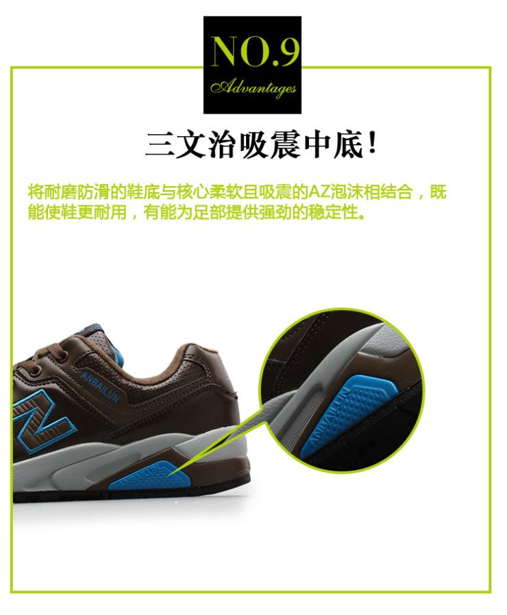 安百伦2013夏季新款男款跑步鞋