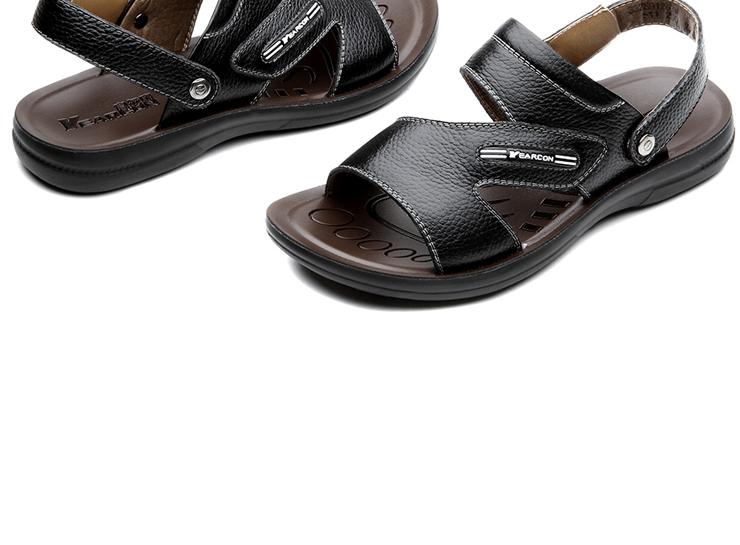 真皮时尚舒适两用拖鞋男