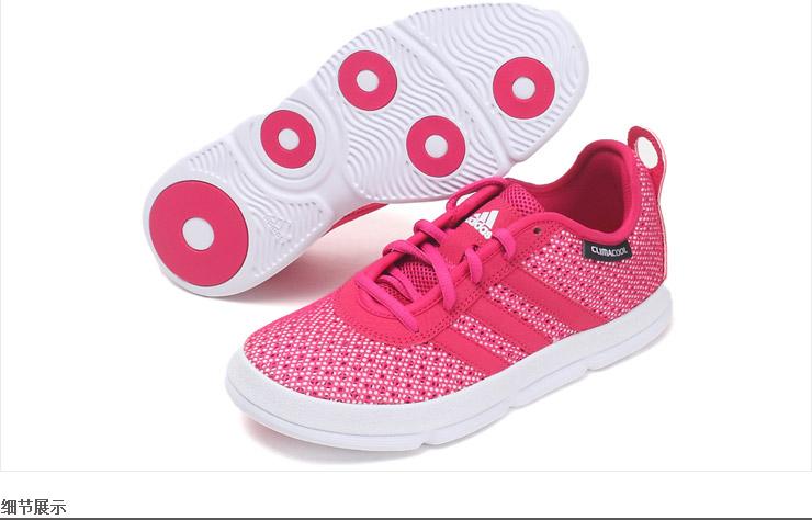 阿迪达斯adidas 女子篮球鞋