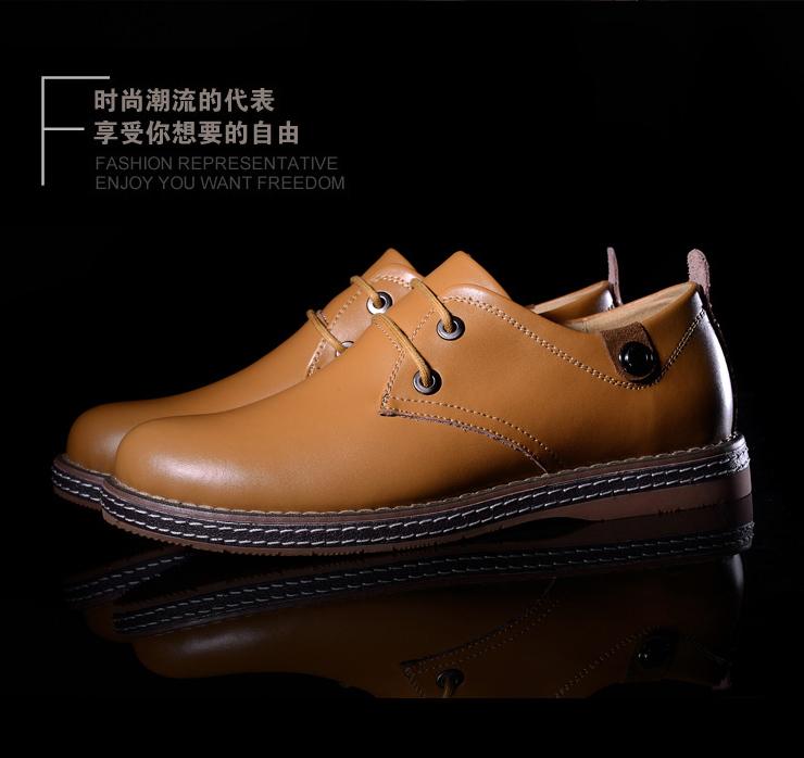 时尚商务休闲男鞋子