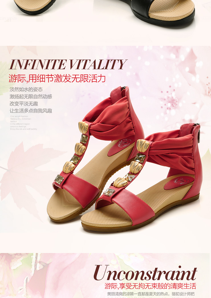 夏季新款女鞋
