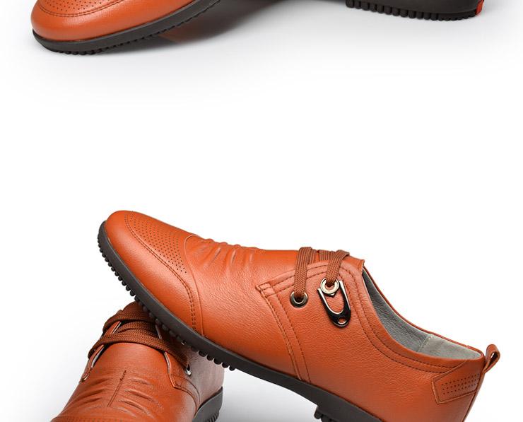 英伦正装男士鞋子21828 棕色