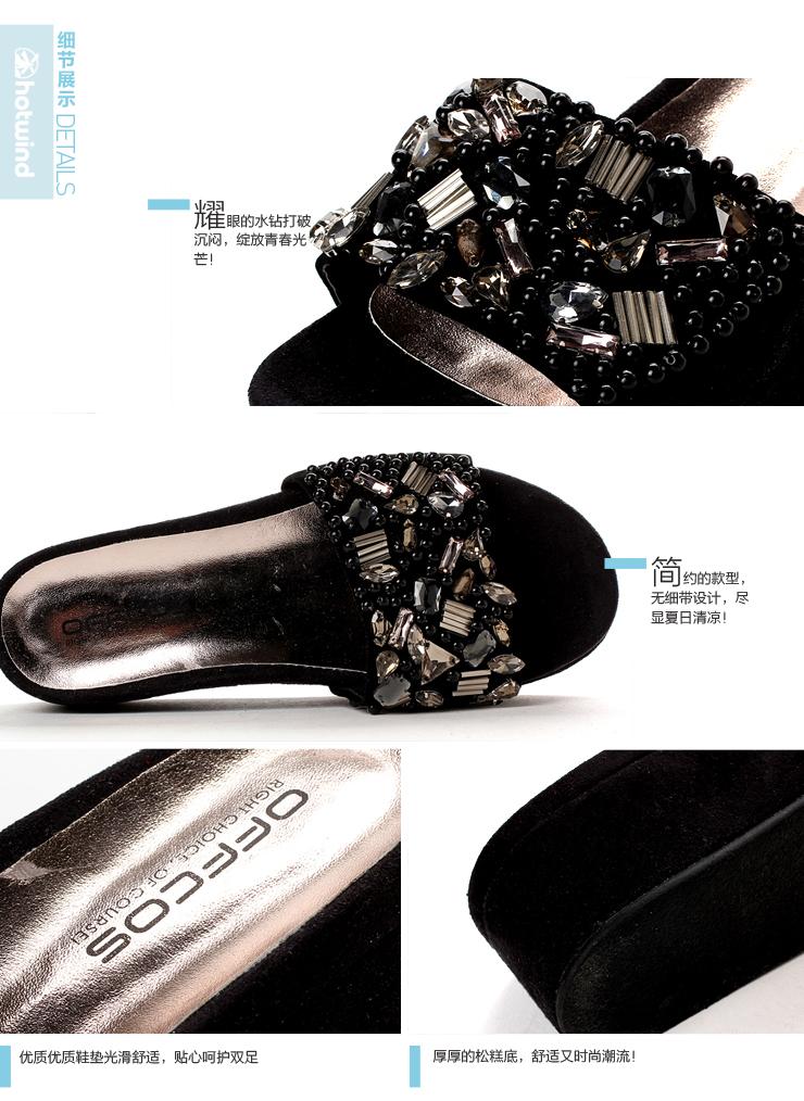 松糕女凉鞋73f3501