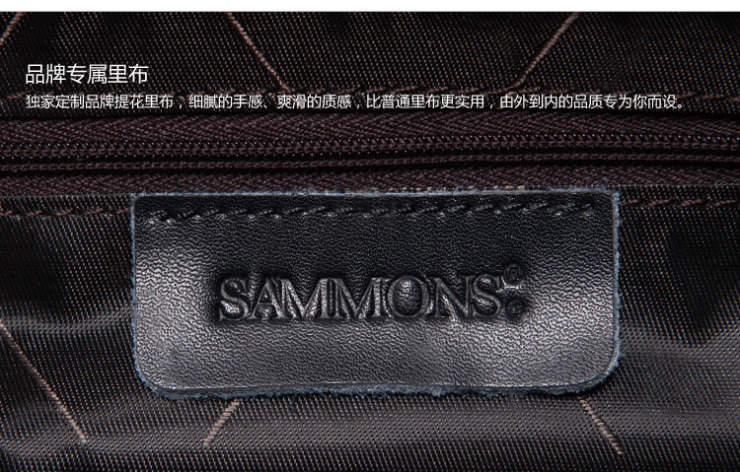 SAMMONS Sammons M package Armored Warriors Series Quilted leather men's business casual shoulder bag Messenger bag handbag 190110 classic black vertical sectio