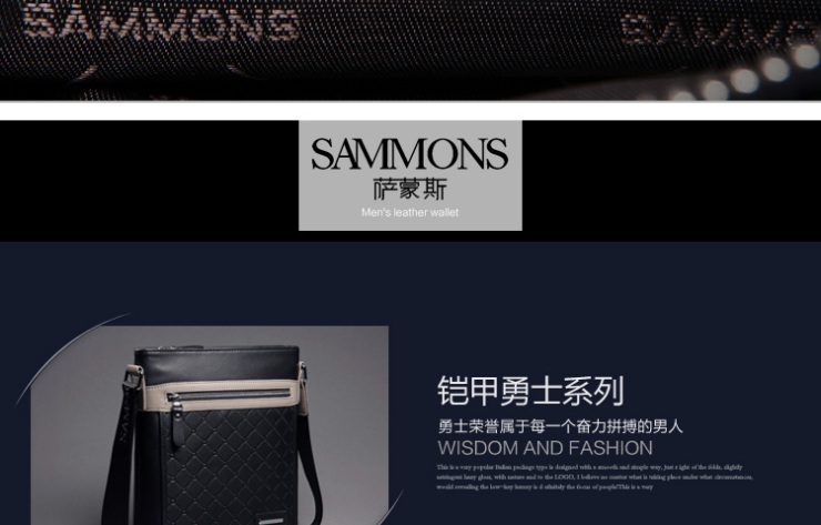 SAMMONS Sammons M package Armored Warriors Series Quilted leather men's business casual shoulder bag Messenger bag handbag 190110 classic black vertical section