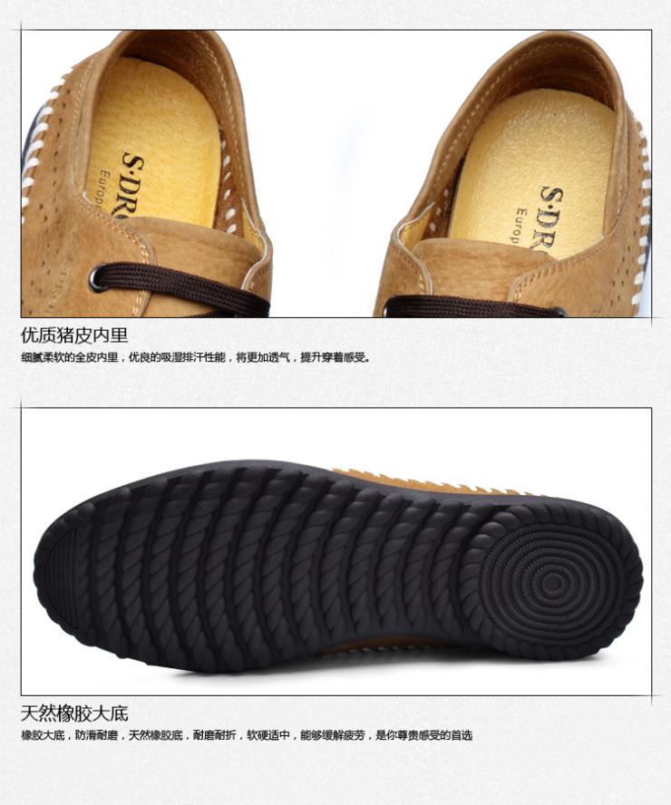夏季新款网面透气男鞋休闲鞋真皮英伦时尚