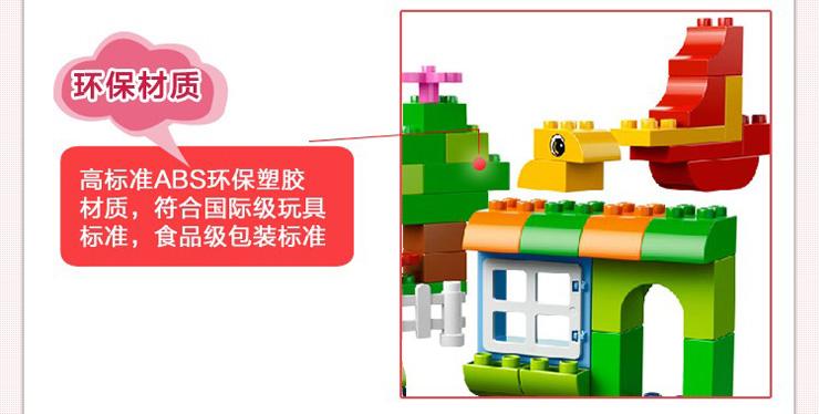 乐高拼装玩具专卖店
