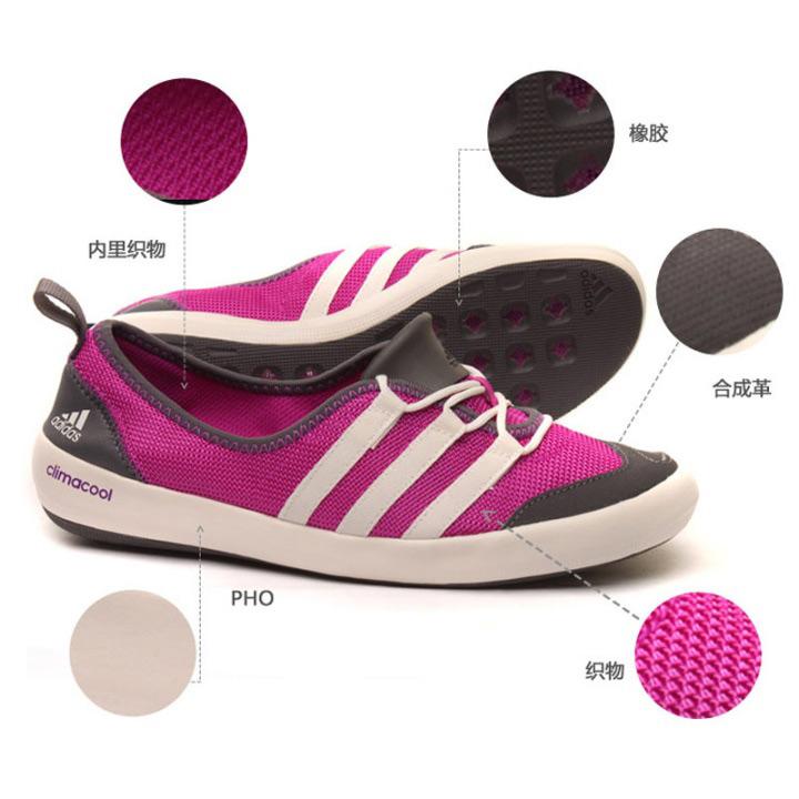 新款adidas 阿迪达斯女子