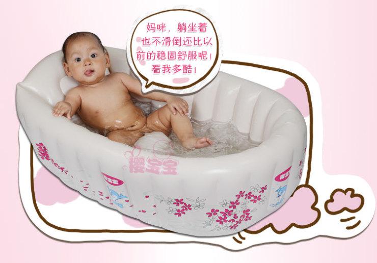 樱宝宝 充气浴盆 超大加厚宝宝浴盆洗澡盆 躺坐两用 婴儿澡盆图片