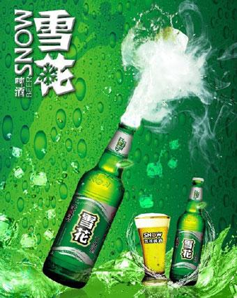 雪花清爽啤酒330ml 价格\/雪花清爽啤酒330ml产