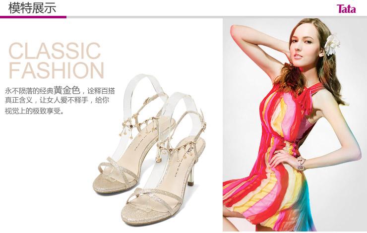 tata/他她2013夏季黄金布女凉鞋2dz16d