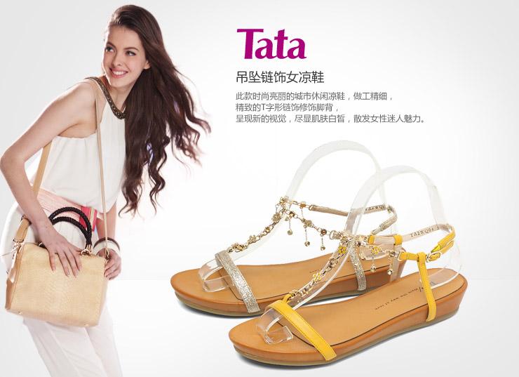 tata/他她2013夏季黄金布女凉鞋2wq04d