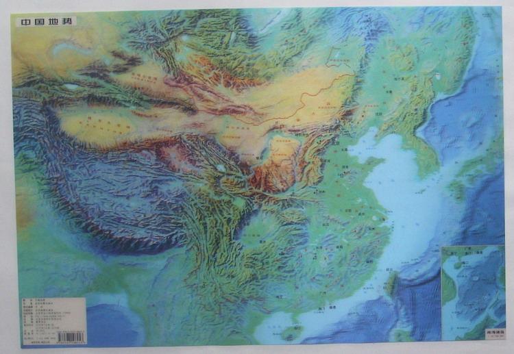 中国地势图 光栅地图 三维高清