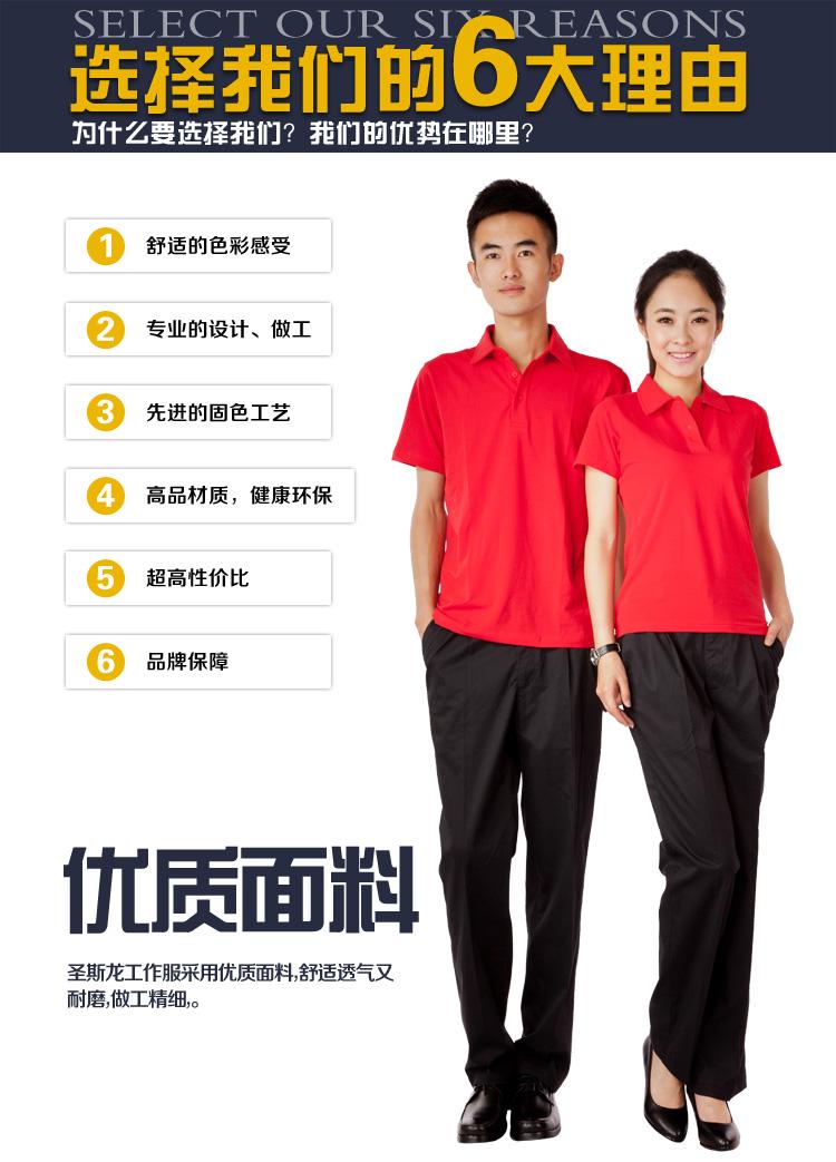 时尚特价 90%棉黑色工装裤