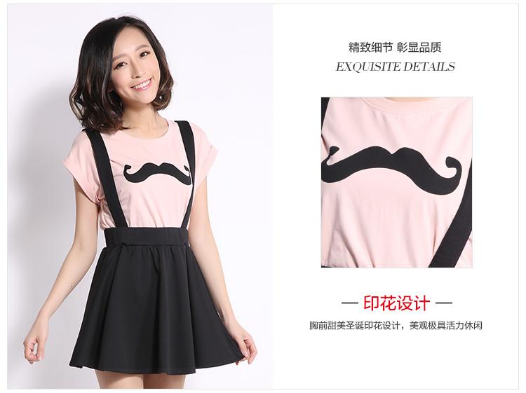 三福女装2014夏季 新款韩版t恤短裙