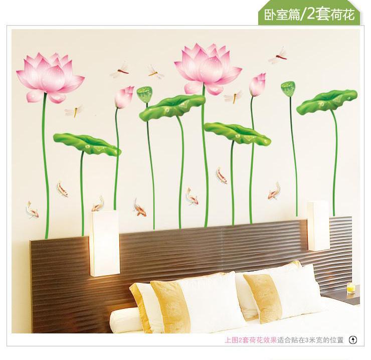房间浪漫装饰墙贴纸 客厅电视背景墙壁贴纸贴画 荷露蜓小